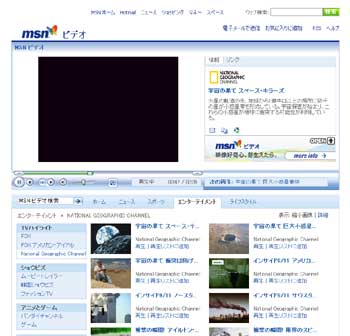Msnvideo_interface