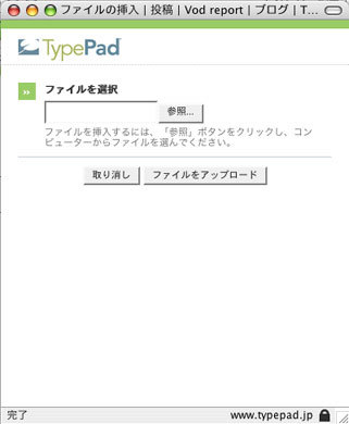 Tp_fileup